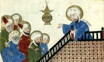 "The Islamic Prophet Muhammad, 17th century Ottoman copy of an early 14th century (Ilkhanate period) manuscript of Northwestern Iran or northern Iraq (the ""Edinburgh codex"")."