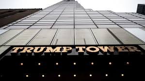 View of Trump Tower